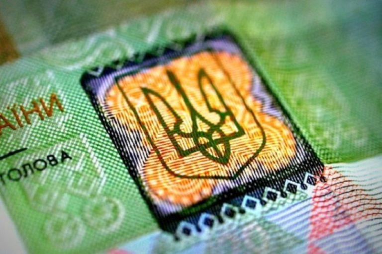 Ліцензування в Україні
